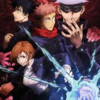 新アニメ レビュー:呪術廻戦#1