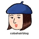 COBAのブログ