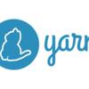 【yarn】yarnのパッケージキャッシュを参照・削除する