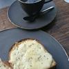 本日のおすすめカフェ【SATO COFFEE】