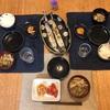 ごはん、秋刀魚の塩焼き、人参とえのきの胡麻酢和え、ナスと揚げの味噌汁、(おとな)トマトのマリネ