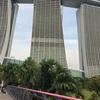 マリーナ・ベイサンズ・ホテル(シンガポール)