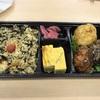 渋谷区 渋谷ヒカリエの「つけにく麹屋」で3種のから揚げ弁当