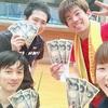 【大会結果】嫁の活躍もあり、準優勝で賞金GET!! 取手オープン団体卓球大会