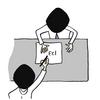 数字を逆から書く技術、の巻