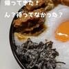 好物は、サバの味噌煮です。