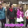 鈴木愛理さん…イジられまくる!「さまスポ(1月27日放送分)」の感想