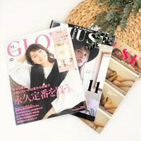 圧倒的コスパ…これ付録なの?!売切れ前に急いで!11月号「雑誌」おすすめ3選!