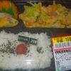 「かねひで」(大宮市場)の「ふーちゃんぷるー弁当」 199(半額)+税円
