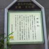 まち歩き 〜上野から尾久へ その2〜