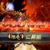 鉄拳7日記:デビル仁で久しぶりのランクマッチ!【デビル:剛拳】