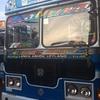 スリランカ旅行記 その5 ダンブッラへ