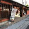 ドーン食堂 印度山(松本)