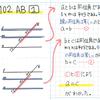 手書きの資料(中学生) 2016_10_20