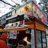 【札幌雪まつり】森彦珈琲の限定「ストロベリーお汁粉」は果肉感たっぷり!