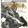 アーマードコアシリーズの激レア攻略本 プレミアランキング
