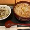 三越前ランチ 金子半之助の天ぷらが食べたいなら、並ばなくちゃ無理!