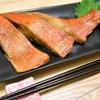 コツがわかれば簡単!!ふんわり!金目鯛の煮付けの作り方