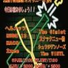 2/11越谷easy goings