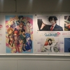 【20170123】博多駅にいる一ノ瀬トキヤくんに会いに行ったよ!(リピラブ駅広告)