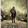 孤独な旅人!!映画「ザ・ウォ-カ-」
