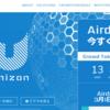 Unizon(ユニゾン) ICO エアドロップ絶賛実施中!登録で40UZN無料獲得!