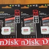 α7C、NIKON Z fc、DJI Mini2で4K動画を撮りたい。4K対応のSDカードSanDisk Extremeを入手