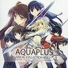 FIXレコードからAQUAPLUS:VOCAL COLLECTION VOL.11