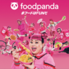 foodpanda(フードパンダ)の使い方、注文する方法!【料金、コンビニ、クーポン、配達エリア】