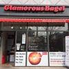【孔徳の手作りベーグル】Glamorous Bagel【美味いもん同好会 in 韓国】