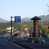 鏡野町の妹山は、ヤブも眺望も一級品だった