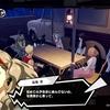 【ペルソナ5S】大阪ジェイルクリア!