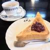 落ち着く雰囲気の喫茶店!【珈琲屋らんぷ 中仙道店】