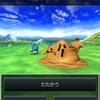 スマホ版のドラクエ7をレビュー。Android版。iOS版もあり。ドラゴンクエスト7