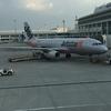 JetstarA320GK312便で那覇から成田へ飛んだ。