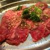 神戸牛の焼肉ランチ♪
