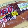 セブンイレブンの「焼そばパン(日清焼そばU.F.O.ソース味)」を食べました