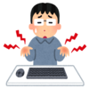 ブログ記事量産がSEOやアクセスUPに直結しない理由