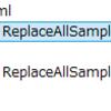 【JavaScript】RegExpを使って、全文をreplaceするプログラム