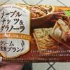 アサヒグループ食品 クリーム玄米ブラン メープルナッツ&グラノーラ 食べてみました