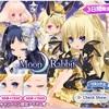 【ガチャ】Moon Rabbit リミックス