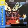 Le Orme - Supersonic Live Radio RAI, 22 Marzo, 1974 (Radio Broadcast, 1974)
