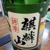北海道 小樽市 銘酒角打ちセンターたかの / 改札から徒歩30秒くらい?