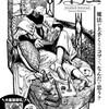 「とんがり帽子のアトリエ」8話(白浜鴎)生活の中の魔法