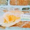セブンイレブン「塩メロンクロワッサン」を食べてみましたよ♪
