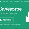 【番外編】MarsEditでアイコンフォント「Font Awesome」を表示させる方法(Macのみ)