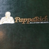 マレーシアのファミリーレストラン PappaRich(パパリッチ)とMadam Kwan's(マダムクワンズ)を紹介