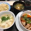 松屋で、湯豆腐⁉️
