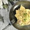 春を告げる旬の味!たけのこと鶏肉の味噌バターパスタの作り方・レシピ