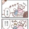 敏感なジョアン【017】